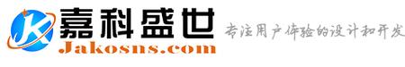 武汉营销型网站建设专家